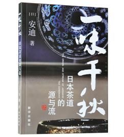 一位日本艺术家的书籍出版印刷故事