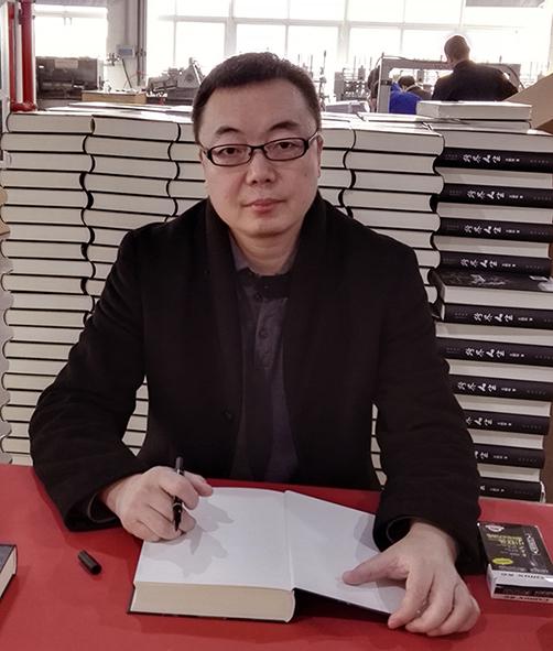 王鹏辉《跨界人生》精装书出版印刷