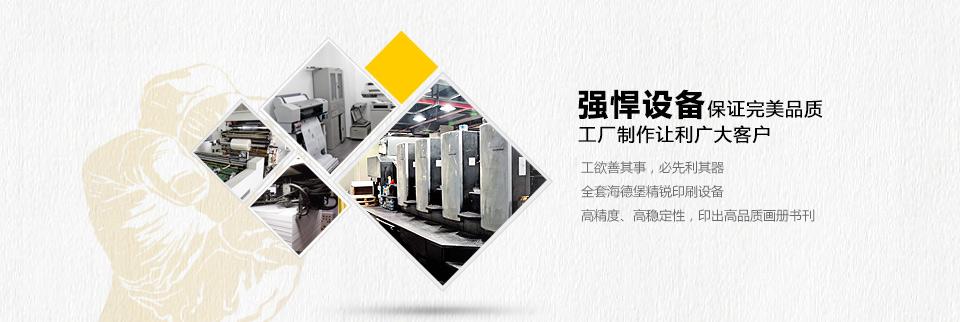 强悍设备 保证完美品质 工厂制作让利小客户