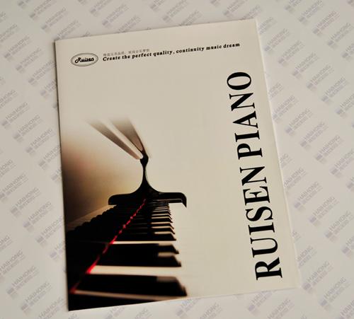《瑞升钢琴》四折页画册印刷