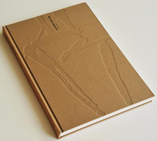 郑宝根竹雕艺术  锁线精装画册彩色印刷