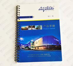 产品手册 圈装书印刷
