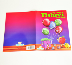 My giant tishrei fun book骑马订书刊印刷