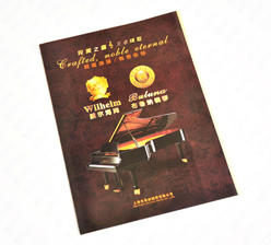 《布鲁娜钢琴》四折页画册印刷