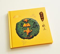 糕点 食品画册印刷