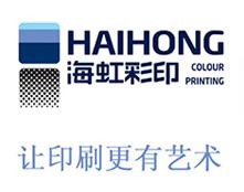 书画高仿真复制在杭州印刷厂海虹彩印艺术再现